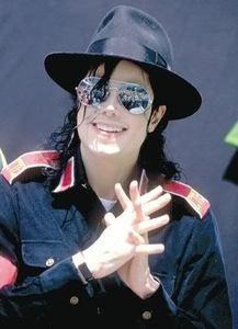 Michaeldulce
